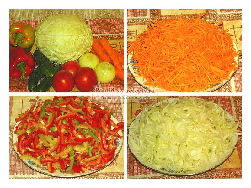 салат на зиму из огурцов помидоров капусты лука и моркови
